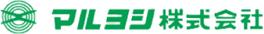 マルヨシ株式会社