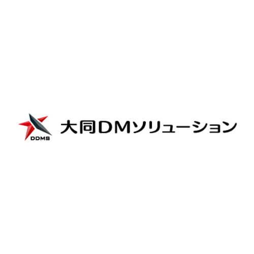 daidodms_logo