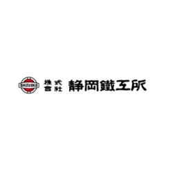 logo_shizuoka_j