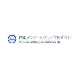 semi-drycut_logo