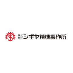 shigiya_logo