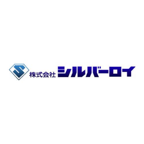 silveralloy_logo